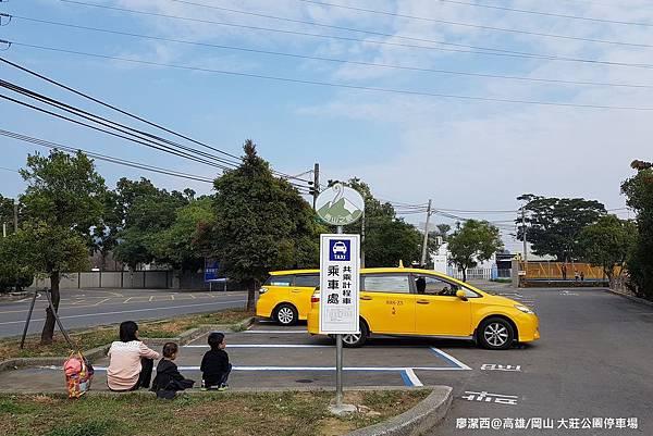【高雄/岡山區】大莊公園停車場