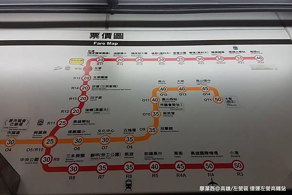 【高雄/左營區】捷運左營高鐵站