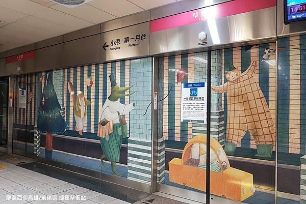 【高雄/前鎮區】捷運草衙站