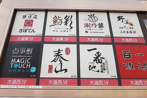 【高雄/前鎮區】大魯閣草衙道