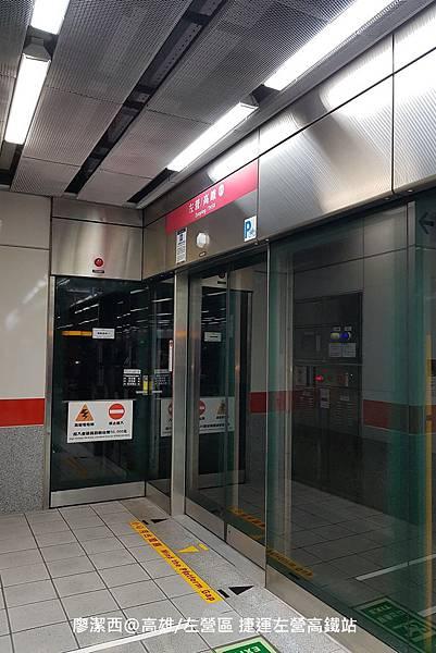 【高雄/左營區】捷運高鐵站
