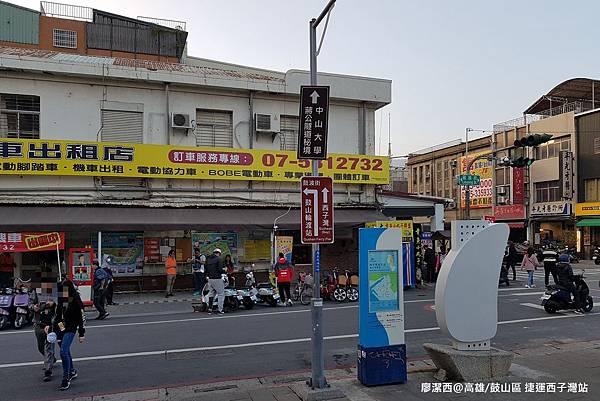 【高雄/鼓山區】捷運西子灣站