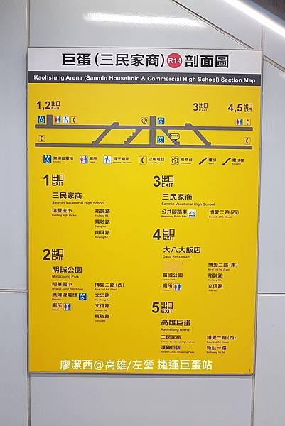【高雄/左營區】捷運巨蛋站