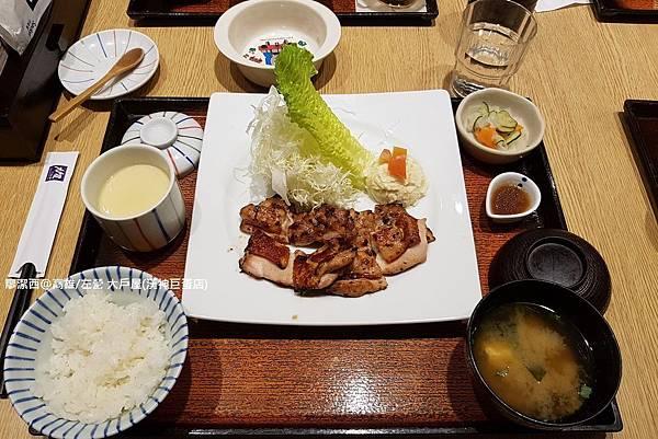 【高雄/左營區】大戶屋(漢神巨蛋店)