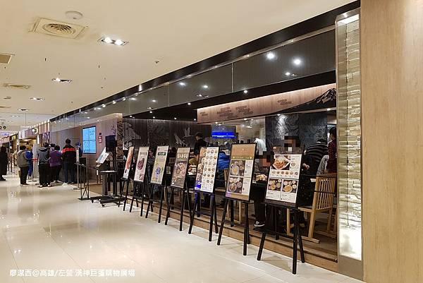 【高雄/左營區】漢神巨蛋購物廣場