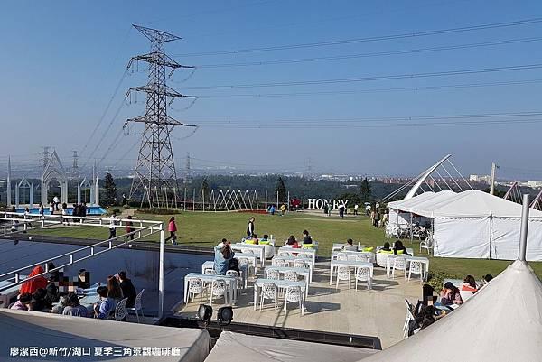 【新竹/湖口】夏季三角景觀餐廳