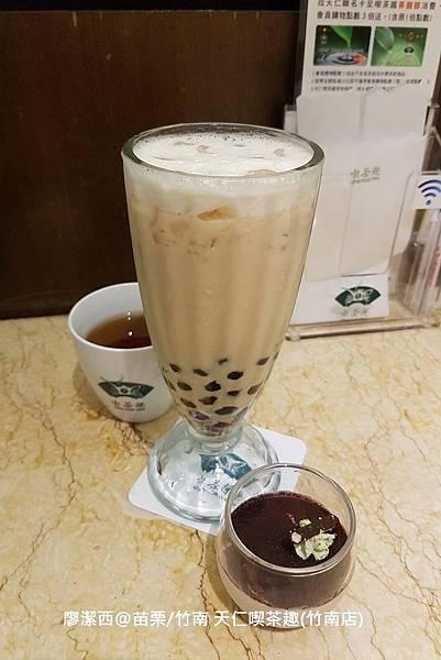 【苗栗/竹南】天仁喫茶趣(竹南店)