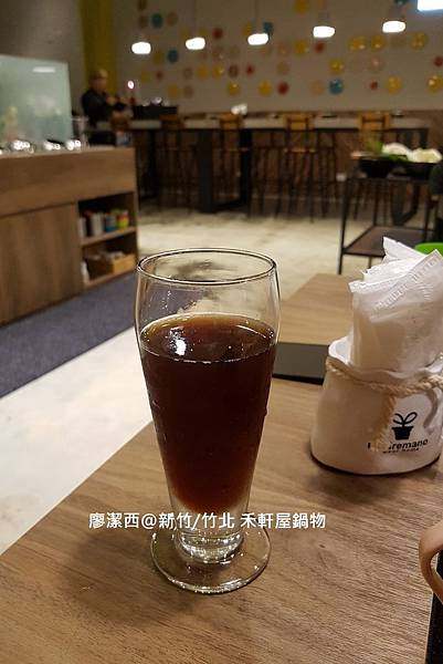 【新竹/竹北】禾軒屋鍋物