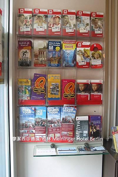 【德國/柏林】Meininger Hotel Berlin
