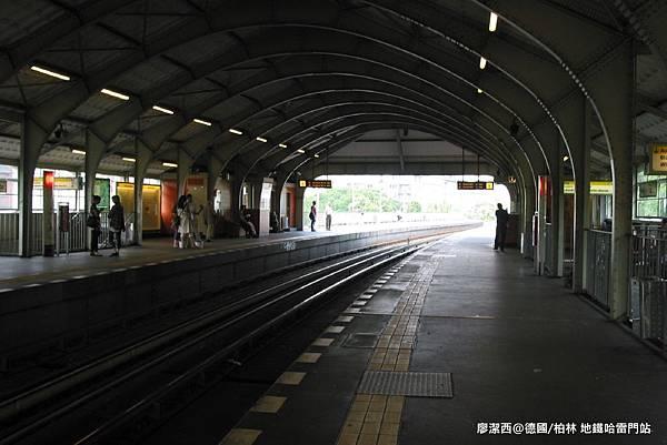 【德國/柏林】地鐵哈雷門站
