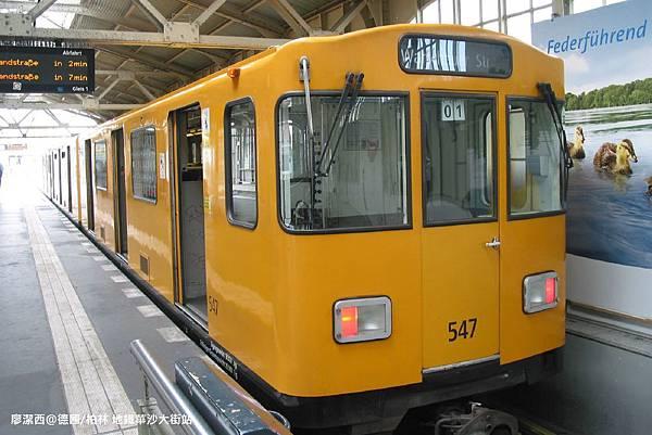 【德國/柏林】地鐵華沙大街站