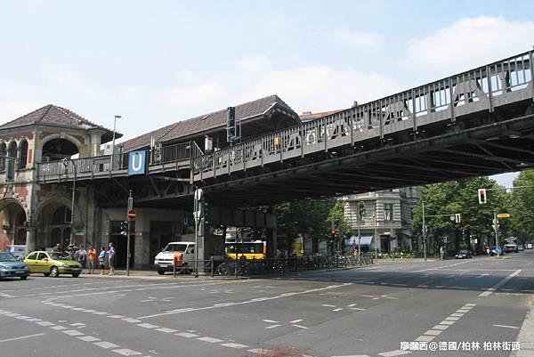 【德國/柏林】地鐵西里西亞門站
