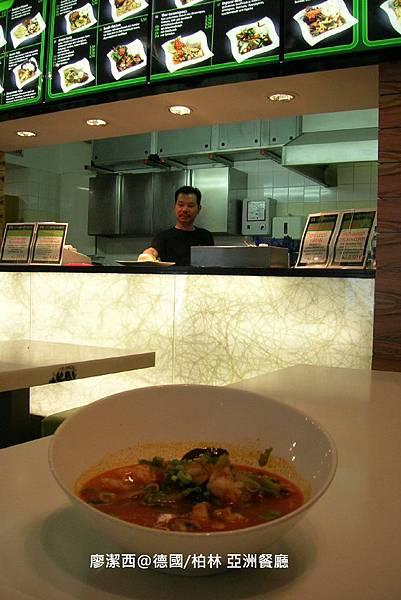 【德國/柏林】亞洲餐廳
