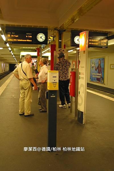 【德國/柏林】柏林地鐵站