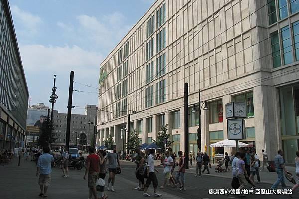 【德國/柏林】柏林電視塔