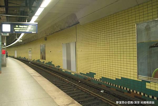 【德國/漢堡】地鐵碼頭站