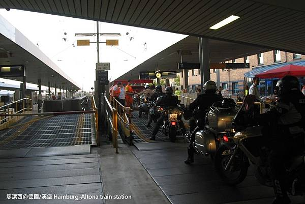 【德國/漢堡】Hamburg-Altona train station