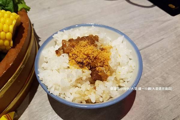 【台中/大里】這一小鍋(大里德芳南店)