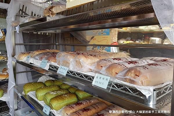 【新竹/橫山】大嬸婆的家手工窯烤麵包