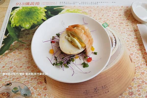 【新竹/東區】喫茶趣(新竹愛買店)
