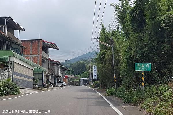【新竹/橫山】前往大嬸婆的家手工窯烤麵包