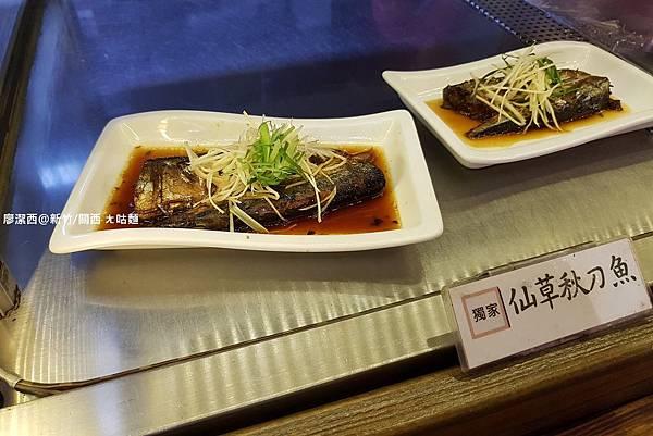 【新竹/關西】ㄤ咕麵