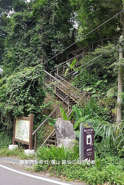 【新竹/橫山】顯伯公百年古廟