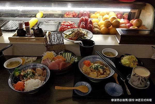 【苗栗/頭份】神匠日式料理