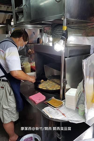 【新竹/關西】關西臭豆腐