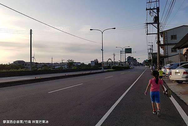 【苗栗/竹南】祥賀芒果冰