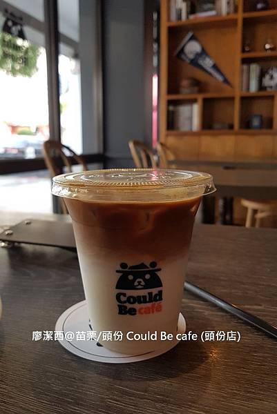 【苗栗/頭份】Could Be café