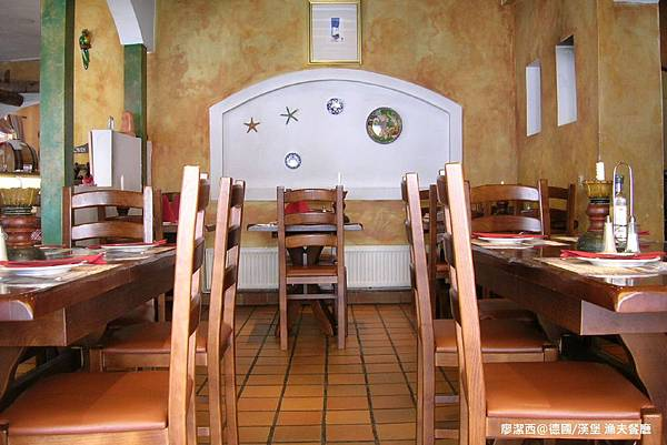 【德國/漢堡】漁夫餐廳