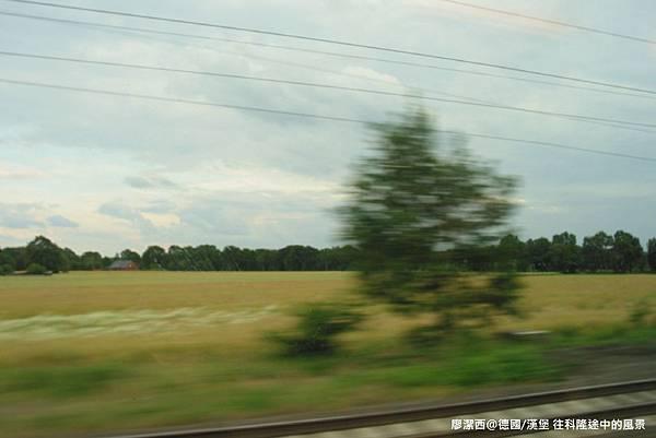 【德國/漢堡】漢堡火車窗外景象