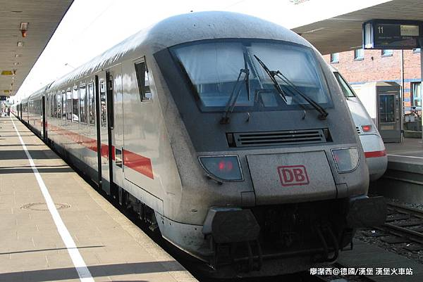 【德國/漢堡】漢堡火車站