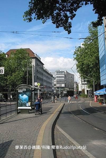 【德國/科隆】電車Rudolfplatz站