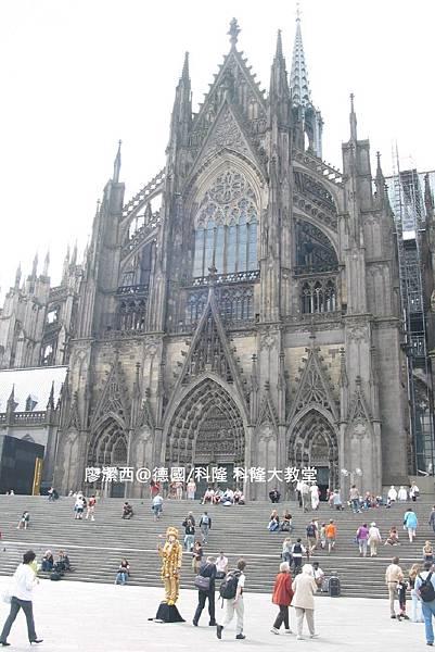 【德國/科隆】科隆大教堂