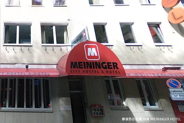 【德國/科隆】MEININGER HOTEL