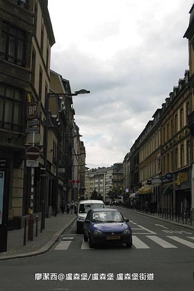 【盧森堡/盧森堡】盧森堡街道