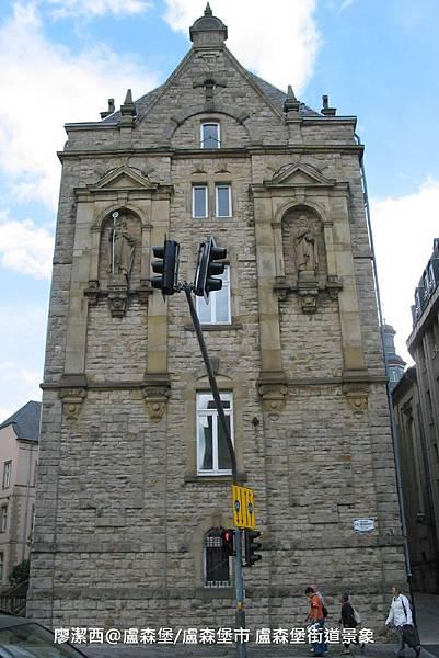 【盧森堡/盧森堡市】盧森堡城市景象