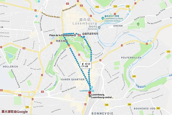 【盧森堡/盧森堡市】盧森堡城市路線