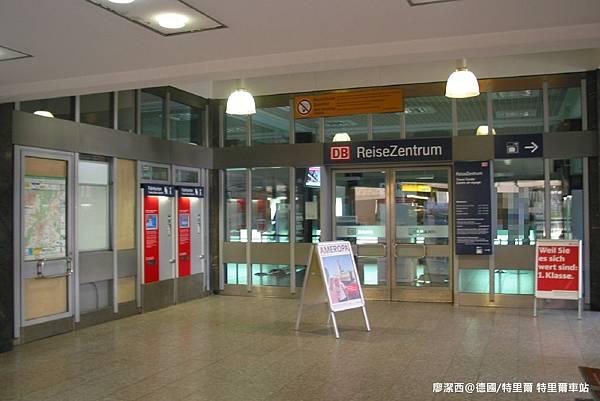 【德國/特里爾】特里爾車站