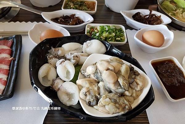 【新竹/竹北】丸鍋昆布鍋物