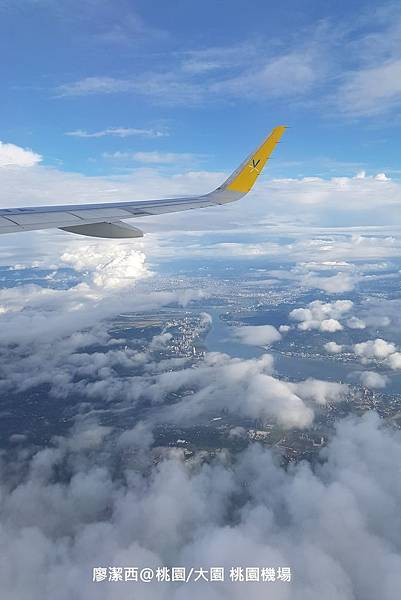 2018/07 桃園/大園 桃園機場飛往九州