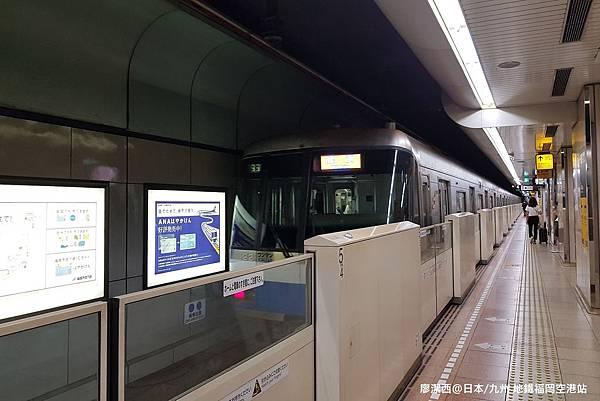 2018/07 日本/九州 地鐵福岡空港站