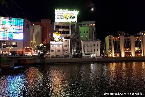 2018/07 日本/九州 博多運河夜景