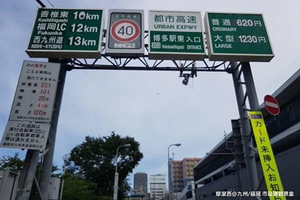 2018/07 九州/福岡 市區道路景象