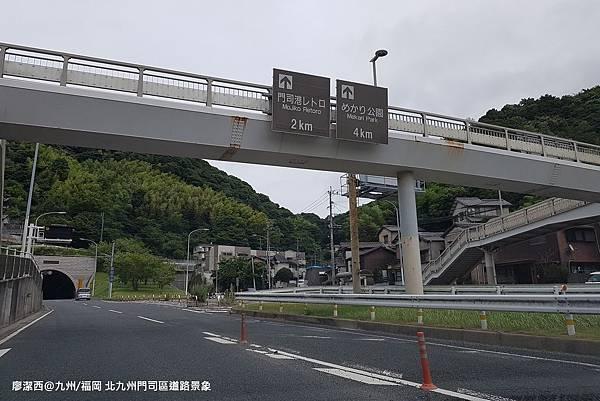2018/07 九州/福岡 北九州門司區道路景象