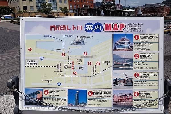 2018/07 九州/福岡 門司港