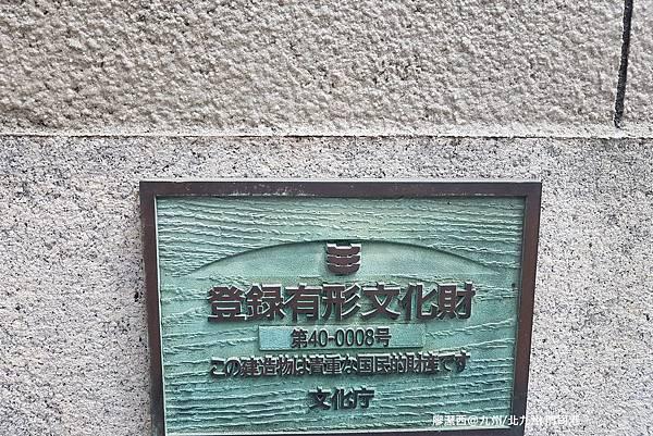 2018/07 九州/福岡 門司港街道