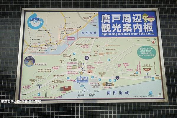 2018/07 山口/下關 唐戶市場
